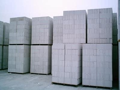Image result for بتن گازی