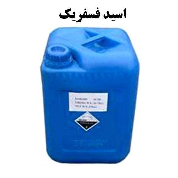 تحقیق کارآفرینی تولید اسید فسفریک
